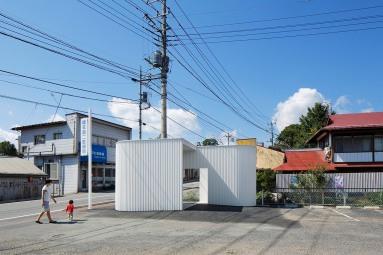 Public Architecture. Nakanojo, Japón